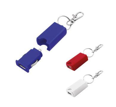 USB зарядно за кола CRCH-04