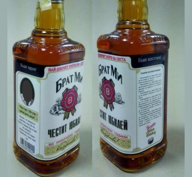 Печат на персонален етикет за бутилка
