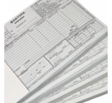 Кочани фактури/формуляри