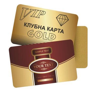 PVC карта - златна